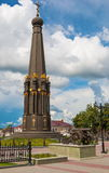 Monument of memory in Maloyaroslavets. Monument to the memory of the heroes of the Patriotic War of 1812 in Maloyaroslavets Royalty Free Stock Photo