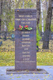 Monument of memory of prisoners of fascist concentration camps 1 Royalty Free Stock Photo
