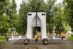 Monument in memory of the soldiers who were lost in the period of the Great Patriotic War of 1941-1945. Royalty Free Stock Image