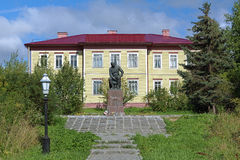 Monument of Mikhail Lomonosov in the village Lomonosovo, Russia Royalty Free Stock Photos