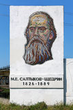 Monument of Mikhail Saltykov-Shchedrin in Taldom,. Monument of Mikhail Saltykov-Shchedrin, a major Russian satirist of the 19th century, in Taldom, Tver oblast Stock Image