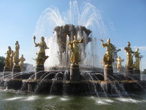 Monument in moscow Stock Image