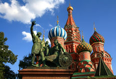 Monument  in Moscow Royalty Free Stock Photo
