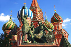 Monument  in Moscow Royalty Free Stock Images