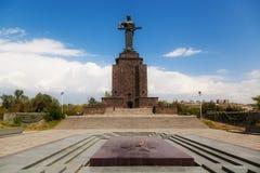 Monument Mother Armenia Royalty Free Stock Photo