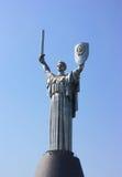 Monument of the Motherland, Kiev, Ukraine. Sculpture of the Motherland, memorial of world war 2 Stock Image