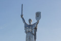 Monument Motherland Stock Photography