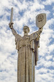 Monument Motherland Royalty Free Stock Images