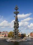 Monument nach Peter der Große - Moskau Russland Stockfotos