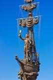 Monument nach Peter der Große - Moskau Russland Lizenzfreies Stockbild