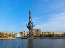 Monument nach Peter der Große - Moskau Russland Stockfotografie