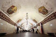 Monument national d'architecture - station de métro Photo libre de droits