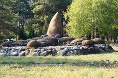 Monument of nature. Arboretum. North-Western Caucasus stock image
