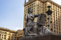 Monument. Near the Moscow State University Stock Images