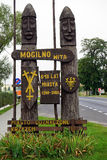 Monument near road Royalty Free Stock Photo