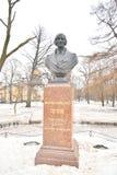 Monument of Nikolai Vasilyevich Gogol. ST.PETERSBURG, RUSSIA - 7 MARCH 2016: Monument of Nikolai Vasilyevich Gogol - Russian novelist, playwright, poet, critic Stock Photos