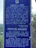 Monument notice stock photos