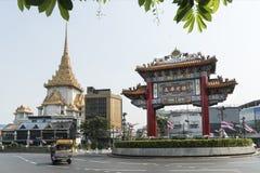 Odeon Circus square in Bangkok Royalty Free Stock Images