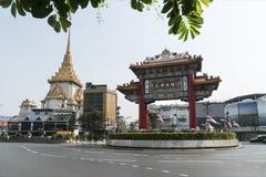 Odeon Circus square in Bangkok Royalty Free Stock Photo