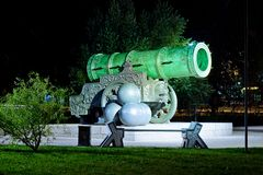 Free Monument Of Tsar Cannon In Donetsk Stock Photography - 129573232