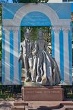 Monument on the Old Arbat great poet Alexander Pushkin and Natal Stock Photo
