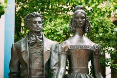 Monument on the Old Arbat poet Alexander Pushkin Royalty Free Stock Photos