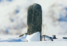 Monument op het graf van oude Turkic stock foto