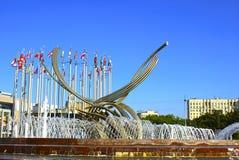 Monument op het Vierkant van Europa in Moskou Stock Afbeeldingen