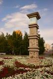 Monument of original design in Astana Royalty Free Stock Image