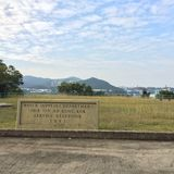 Monument på en kulle i shatin Royaltyfria Foton