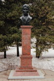 Monument Panchulidzeva Alexey Davidovich, the founder of the Saratov city park. The city of Saratov, Russia. Stock Image