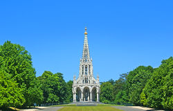 The monument in park Royalty Free Stock Photo