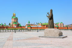 Monument of Patriarch Alexius II and Cathedral in Yoshkar-Ola Royalty Free Stock Image
