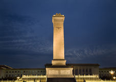 Monument People's Heroes Revolution Tiananmen Royalty Free Stock Photos