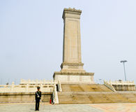 Monument of the People's Heroes Stock Photos