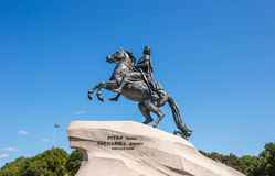 Monument of Peter the Great Royalty Free Stock Photo