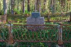 Monument on a place of camp for prisoners on island Mudjug Royalty Free Stock Photo