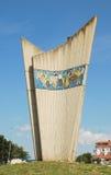 Monument in Plovanija Royalty Free Stock Images