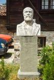 Monument Point of Gere in Koprivshtitsa, Bulgaria Stock Photo