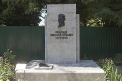 Monument Poletaev Nikolay Gurevich in the territory of the local history museum named Poletaeva Tuapse. Tuapse, Krasnodar region, Russia - July 8, 2013: Monument Stock Photos