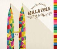 Monument polygonal de point de repère de la Malaisie de voyage illustration libre de droits