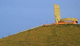 Monument pour les militaires soviétiques sur la montagne de Zaisan Images stock