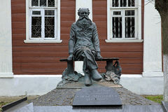 Monument of Pyotr Kropotkin in Dmitrov, Russia Royalty Free Stock Image