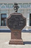 Monument Railway stations Moscow Stock Photos