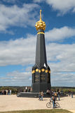 The monument on the Rayevsky's redoubt Royalty Free Stock Photo