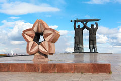 Monument Rear-front in Magnitogorsk, Russia. Rear-Front - a monument located in the city of Magnitogorsk. The monument is the first part of the triptych royalty free stock images