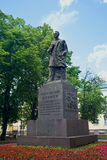 Monument of the revolutionary Bauman on Yelokhovsky Square. Stock Image