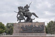 Monument Royalty Free Stock Photo