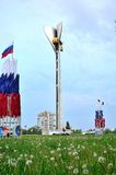 Monument Rostov-on-Don Stock Photography