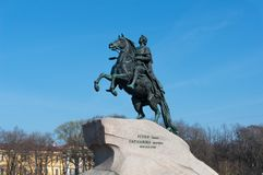 Monument of Russian emperor Peter the Great, known as The Bronze Horseman, Saint Petersburg , Russia royalty free stock image